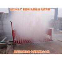 深圳渣土车洗轮机-渣土车洗车台-自动冲洗设施冲量优惠