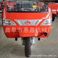 工地运输混凝土三轮车 拉货物粮食三轮车 定制小型工程柴油三轮车