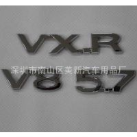 兰德酷路泽车标 丰田陆地巡洋舰排量标V8 改装标