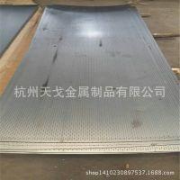 厂家供应铝板冲孔网  冲孔板  铝板外墙冲孔网板  吊顶冲孔铝板
