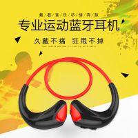 跨境爆款蓝牙耳机无线运动挂颈式通用磁吸4.1新款蓝牙耳机厂家