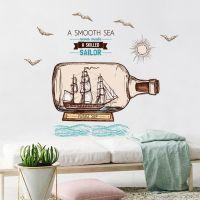 贴画墙贴客厅装饰背景墙上创意卧室床头温馨房间布置壁纸自粘贴纸
