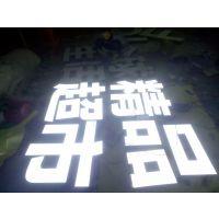 不锈钢发光字树脂亚克力发光字批发LED树脂字迷你发光字树脂字