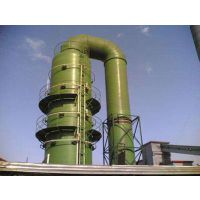 玻璃钢脱硫塔-锅炉脱硫塔-锅炉脱硫塔安装-FRP脱硫塔-河北阔海环保工程有限公司