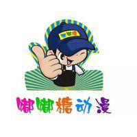 广州嘟嘟乐园动漫科技有限公司