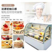 雅安蛋糕保鲜展示柜价格可以定做