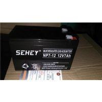 西力蓄电池SH7-12销售中心价格