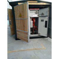 30KVA欧式箱变/YB-12景观式变电站—厂家供应