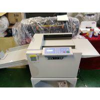 广州佰印印后装订设备——新款数码压痕机331、压实线压虚线、