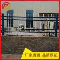 农村围墙护栏@蓝白色锌合金景观围栏@锌钢防护网栏杆