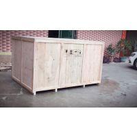 滑木箱的结构,设计方法,出口木箱,国内木箱