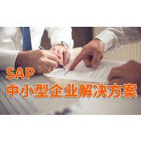 大连SAP软件代理公司 大连服装厂ERP管理软件公司达策信息