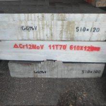 北京锰板切割61259644厚锰板切割下料