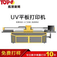 2513平板打印机万能大型UV平板机UV打印机亚克力打印PVC金属平板打印机万能