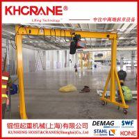 上海锟恒定做小型起重龙门吊 手推移动龙门 可拆卸简易升降式龙门架
