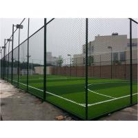 室外人造草 足球场人造草找广西康奇体育花钱少质量有保证