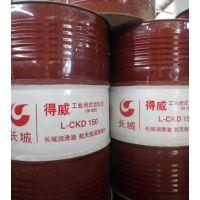 长城工业齿轮油 型号齐全 正品保证