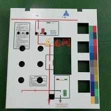 金属配电柜面板彩印机 高清uv喷印设备