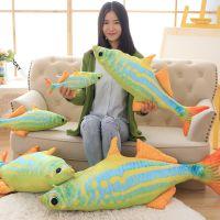 卡通深海热带鱼公仔毛绒玩具彩色鱼可拆洗抱枕靠垫儿童节生日礼物