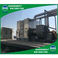 RCO有机废气催化燃烧一体化设备 废气净化处理工程设计与安装