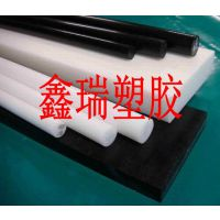 供应白色聚甲醛/乙缩醛板 硬度高耐磨POM棒材 瑞士原装进口塑料