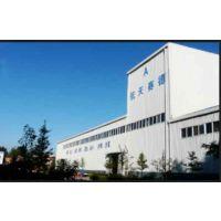 北京航天赛德科技发展有限公司电话