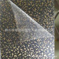 供应腐蚀蚀刻304不锈钢加工成都不锈钢腐蚀 电镀蚀刻电梯花纹板