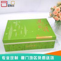 彩盒定制茶叶礼品盒高档礼品盒印刷翻盖礼盒抽屉纸盒