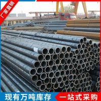 厂家大量批发钢管小口径厚壁天然气用无缝钢管机械加工壁厚无缝管