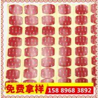 厂家供应深圳3M双面胶 VHB双面胶加工1.1MM  模切 冲压 分切 包邮