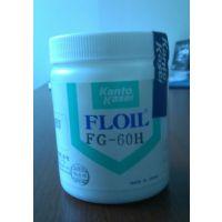 关东化成GE-676,FG-60H,FG-70H,FG-80H通电油脂润滑脂