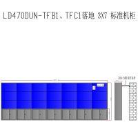 液晶拼接屏前维护支架 拼接屏落地支架安装图 无需拆卸机柜式维护