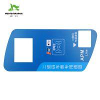 地铁APM售票机面板标牌 金属印刷铭牌设备机械铭牌制作加工定制
