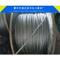 裕华热镀锌防捻钢丝绳六方十二股编制9mm不锈钢防扭钢丝绳