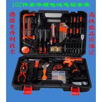 12V多功能微型家用锂电充电式手电钻电动螺丝刀起子五金工具套装