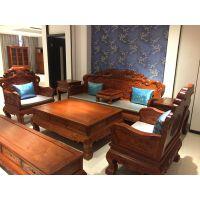 华夏一品红木缅甸花梨飞天客厅沙发七件套