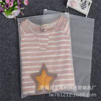 定制加厚透明服装拉链袋EVA塑料袋内衣袜子三边封包装袋