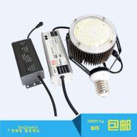 LED室内圆形吸顶E40螺口安装改造灯 灯具替换光源