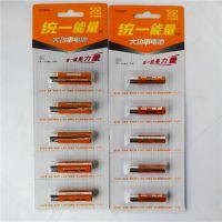 批发统一黄卡盒5号7号1卡5粒装AAA干电池碳性环保干电池