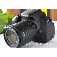 佳能双证防爆数码相机ZHS1800 化工矿用防爆照相机批发厂家