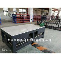 锦盛利GZG-1051 中山模具维修台 佛山模具车间省模工作台支持订做