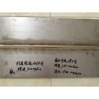 单面焊双面成型大熔深自动深熔氩弧焊机