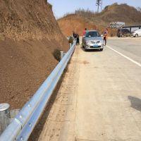 贵州科阳之星镀锌波形护栏板冷轧钢毕节乡村公路护栏板