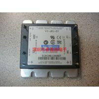 VI-J61-CY电源模块VICOR品牌
