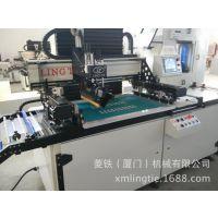 热转印丝印机 薄膜印刷机