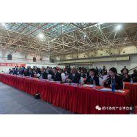 2019年第三届中国(郑州)国际健身博览会