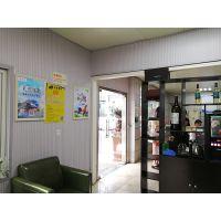武汉市洗车店、汽车美容店、汽车修理厂框架媒体广告 天灿传媒