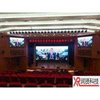 北京润贤科技苏尼特高清P2.5全彩, led显示全彩屏