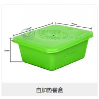 环保自加热火锅盒_PP自热火锅餐盒定制_一次性塑料自热火锅盒子生产厂