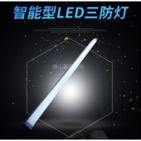 飞利浦一体化LED三防灯WT118C 抗冲击,抗紫外PC原料